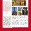 Thumbnail for 06-Bolsena.jpg