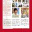 Thumbnail for 31-Liegnitz.jpg